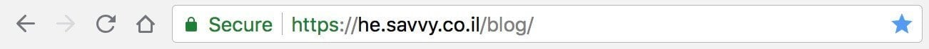 SSL Verified in address bar