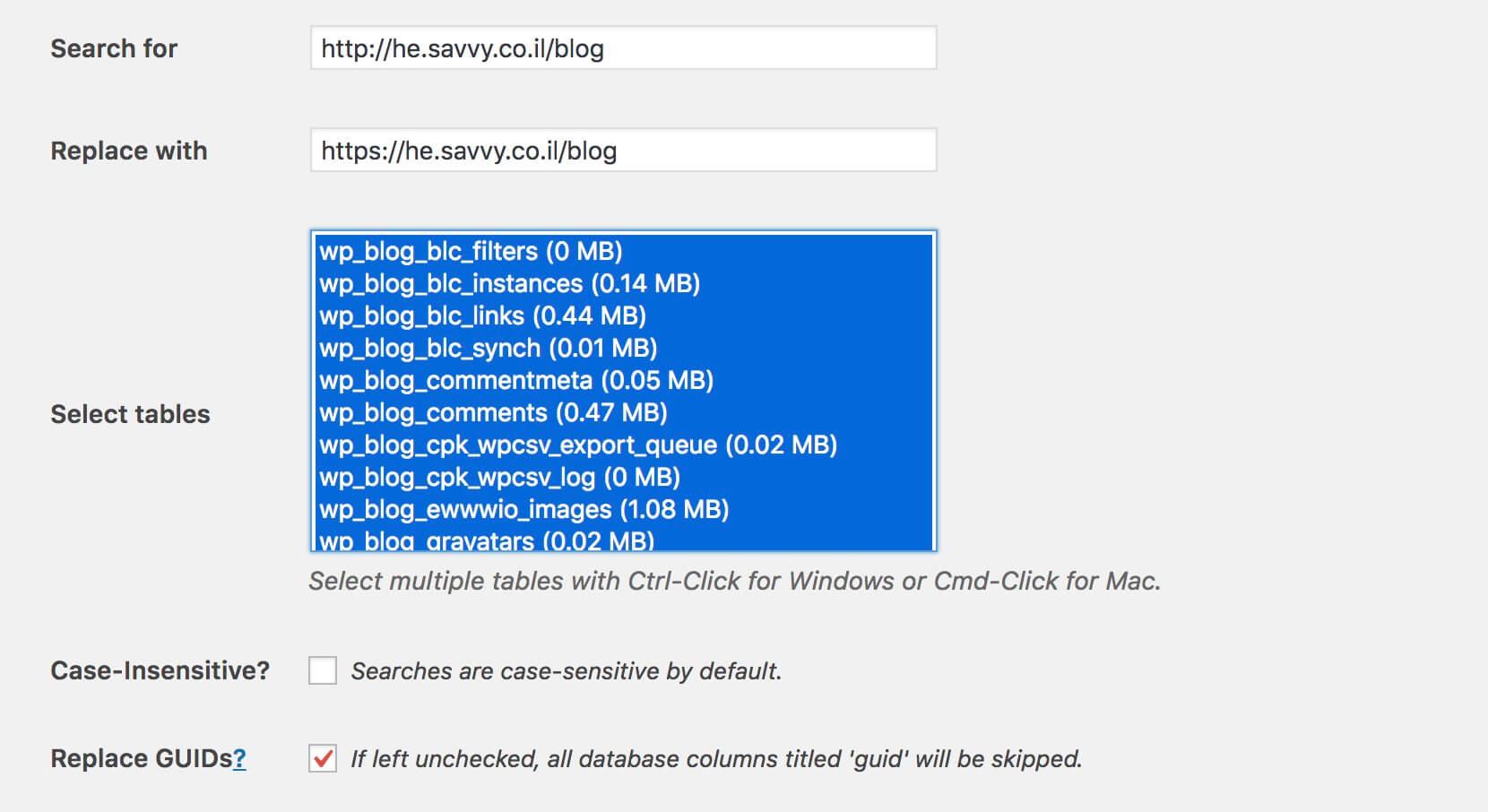 שינוי הקישורים במסד הנתונים מ HTTP ל HTTPS