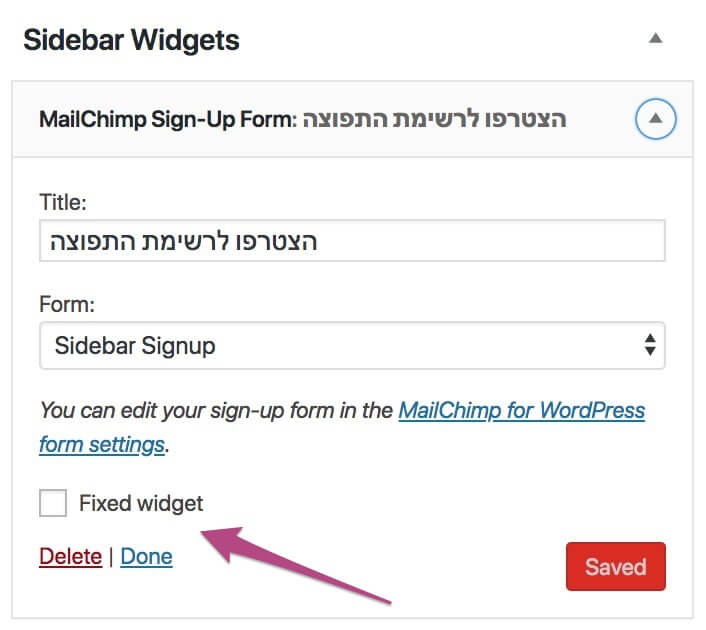 Set up Fixed Widget in WordPress